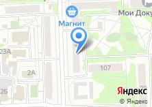 Компания «Магия чистоты» на карте