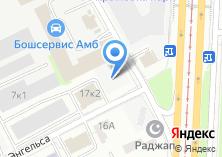 Компания «Тандыр» на карте