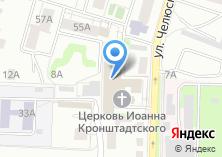 Компания «Казанское епархиальное управление» на карте