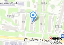 Компания «Магазин полуфабрикатов» на карте