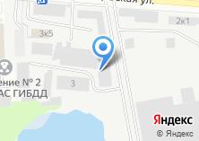 Компания «Оптовая фирма» на карте