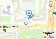 Компания «Шеморданский бычок» на карте