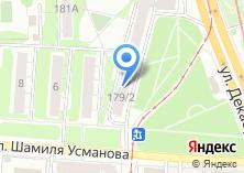 Компания «Казанская государственная жилищная инспекция» на карте