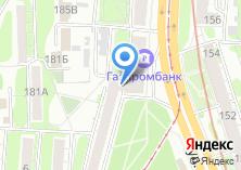Компания «Медицинский центр на Декабристов» на карте