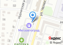 Компания «АЗС Мегаавтоград» на карте