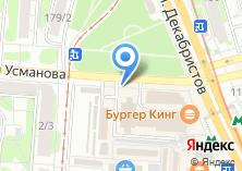Компания «Цветы на Московском» на карте