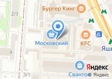 Компания «Просто Молоко» на карте