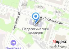 Компания «Казанский педагогический колледж» на карте