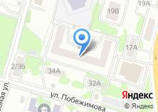 Компания «Магазин хозяйственных товаров на ул. Побежимова» на карте