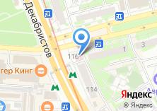 Компания «Магазин цветов на ул. Декабристов» на карте