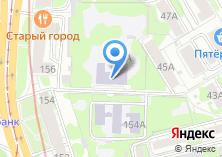 Компания «Средняя общеобразовательная школа №120 с углубленным изучением отдельных предметов» на карте