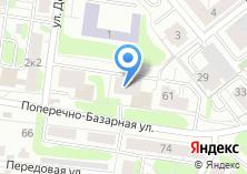 Компания «Дентис» на карте