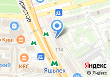 Компания «Почтовое отделение №80» на карте