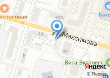 Компания «Бар на ул. Максимова» на карте