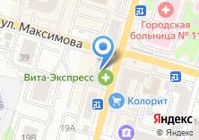 Компания «Салон оптики на Ленинградской» на карте