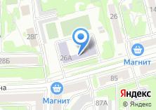 Компания «Средняя общеобразовательная школа №133» на карте