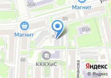 Компания «Алатир» на карте