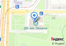 Компания «Культурно-досуговый комплекс им. В.И. Ленина» на карте