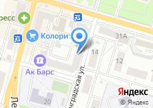 Компания «Ах» на карте