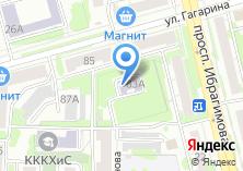 Компания «Дом детского и юношеского туризма и экскурсий Московского района» на карте