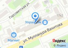 Компания «Иномаркофф» на карте