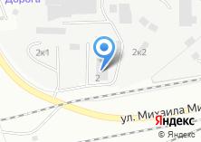Компания «КМПО-АЮ» на карте