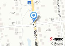 Компания «Шиномонтажная мастерская на Вересаева» на карте