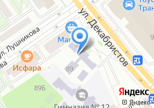Компания «Центр детского технического творчества им. В.П. Чкалова» на карте