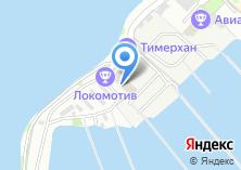 Компания «Федерация парусного спорта Республики Татарстан» на карте