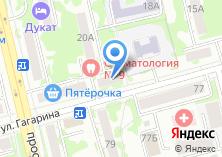 Компания «Опорный пункт общественного порядка Отдел полиции №7 Гагаринский» на карте