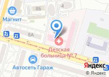 Компания «Аллергологический городской детский центр» на карте