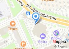 Компания «Эксперт-Лизинг» на карте