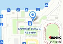 Компания «Казанский участок Верхне-Волжского филиала Российского речного регистра» на карте