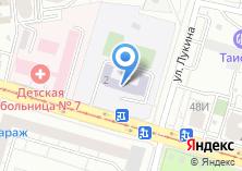 Компания «Средняя общеобразовательная школа №77» на карте