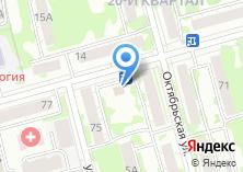 Компания «Магазин хозяйственных товаров на Гагарина» на карте