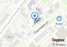Компания «Казанский район водных путей и судоходства» на карте