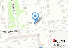 Компания «Пржевальский» на карте