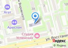 Компания «Детский сад №315 Елочка» на карте