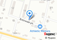 Компания «Автостоянка на Блочной» на карте