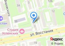 Компания «Мировые судьи Ново-Савиновского района» на карте
