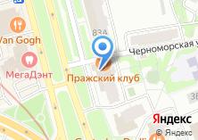 Компания «Пражский клуб» на карте