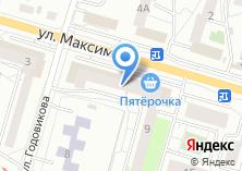 Компания «Магазин нижнего белья на ул. Максимова» на карте
