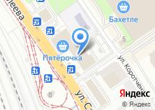 Компания «Вивасан» на карте