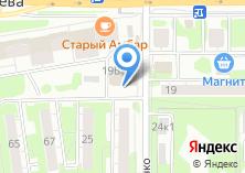 Компания «Магазин электротоваров на проспекте Ямашева» на карте