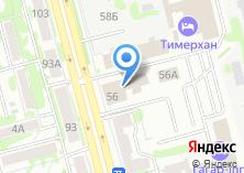 Компания «Татарстанская таможня» на карте