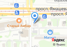 Компания «Flora City» на карте