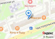 Компания «Объединение Турист» на карте