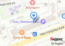 Компания «Казанские ведомости» на карте