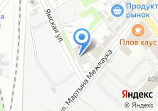 Компания «Kanak» на карте