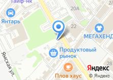 Компания «Женнет» на карте